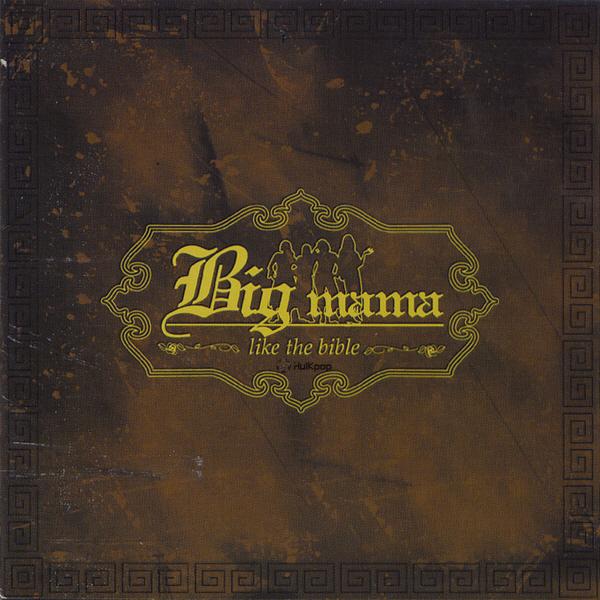 Big Mama – Vol.1 Like The Bible