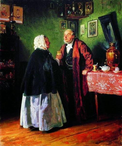 В.Маковский Поздравление