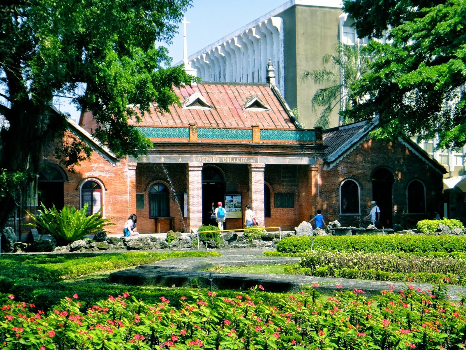 Aletheia University Yard Tamsui Taiwan