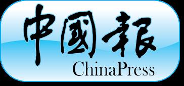 015) China Press