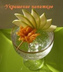Как украсить коктейли и десерты