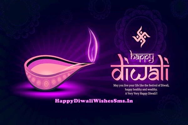 Happy Diwali 2014 Wishes Shayari Messages Sms