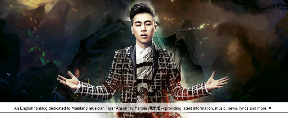 Tiger Hu (Anson Hu) International ::