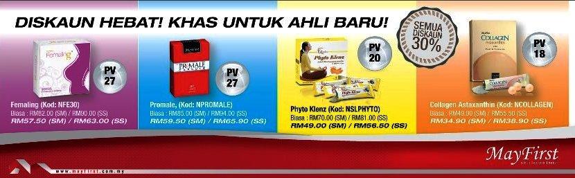 Stokis MayFirst Gold Penang Di Bukit Tambun Simpang Ampat Seberang Perai Selatan Penang 012 4164732