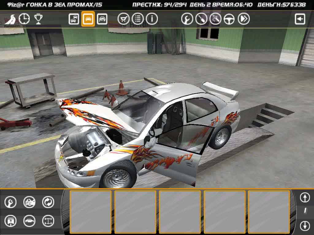 Download Free Games Compressed For Pc: Street Legal Racing Redline Pc Download
