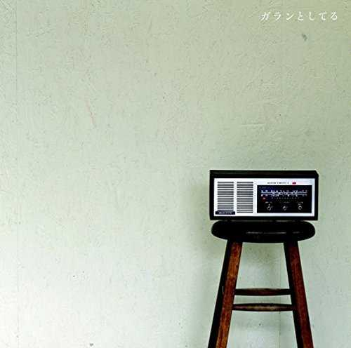 [Single] ましまろ – ガランとしてる (2015.05.13/MP3/RAR)