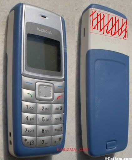 Điện thoại dùng bắt sóng