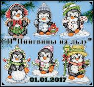 Pingwinki - 2017 - wykonane:)