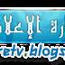 الإذاعة الوطنية: قناة القرآن الكريم.