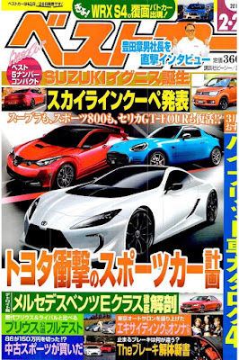 ベストカー 2016年2月26日号 [Best Car 2016-02-26] rar free download updated daily