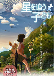 Hoshi o Ou Kodomo: Children Who Chase Lost Voices From Deep Below