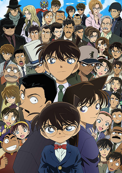 Anime Characters Born On February 9 : Tough troublesome case detective conan my favorite