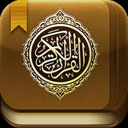 تحميل القران الكريم بصوت القارى خالد المهنا Download Quran Reader Khalid Al-Muhanna mp3
