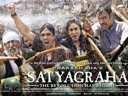 Satyagrah