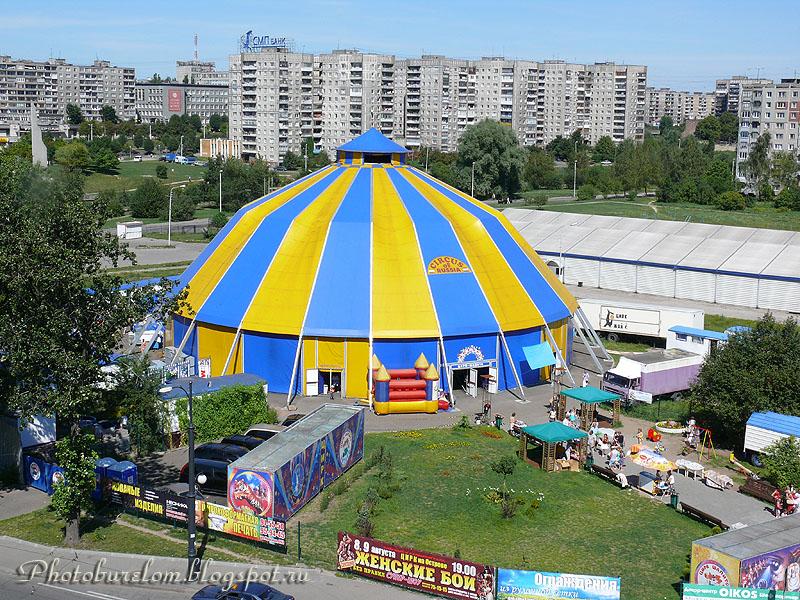 Цирк на острове