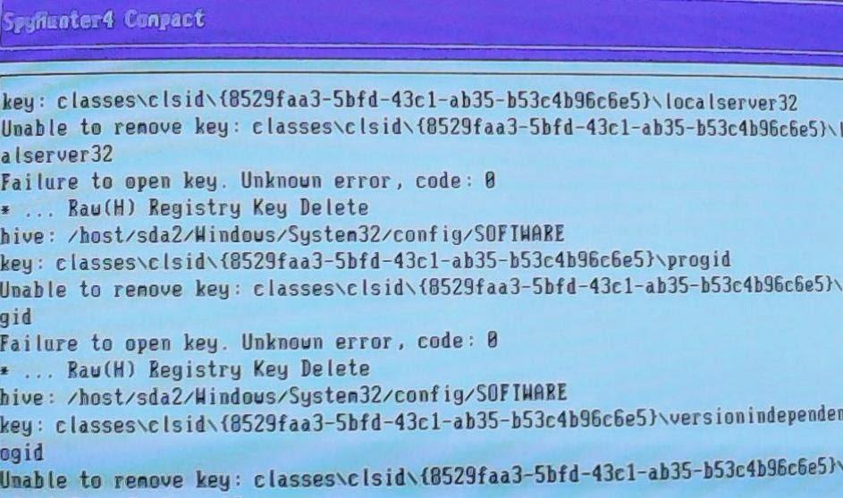 شاشة spyhunter قبل تشغيل الويندوز