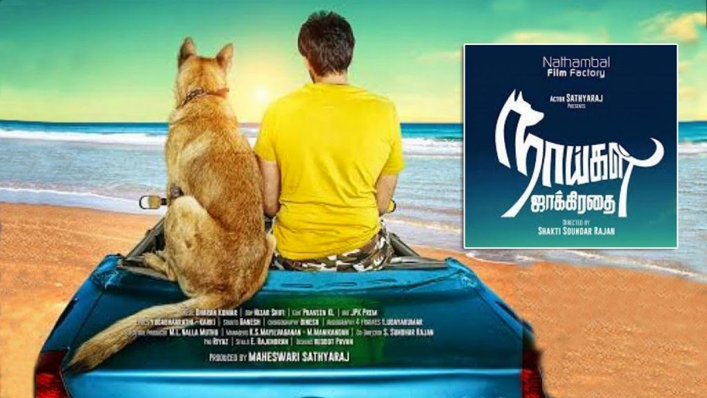 naaigal jaakirathai 2014 tamil movie 400mb torrent