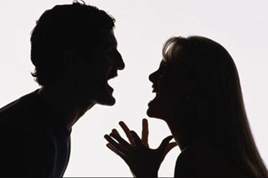 Tuduhan Suami kepada istri