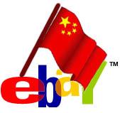 vendedores chinos de ebay