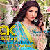 Alkaram Festival Collection 2015 | Alkaram Eid Festival Lawn Collection 2015 [Full Magazine]