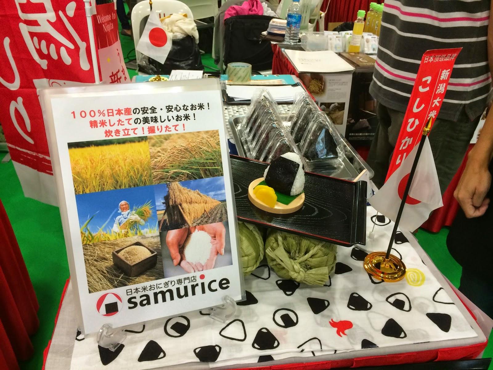 Hello Market 2014 at Liang Court samurice onigiri