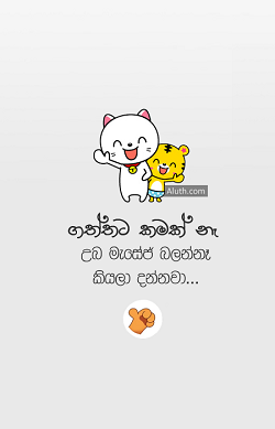 http://www.download.aluth.com/2015/11/message-white-lock-wallpapers-47-kb.html