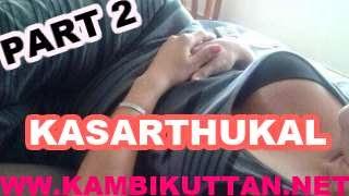 latest kambikadhakal