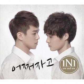 1N1 (원앤원) - 어쩌라고