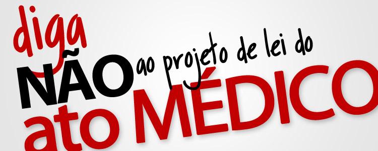 http://3.bp.blogspot.com/-wjO0NgllS-E/T8A8CTR1zAI/AAAAAAAAETA/ZBts6VaRZVY/s1600/ato+medico.jpg