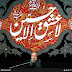 5th Muharram Mourning in Iran