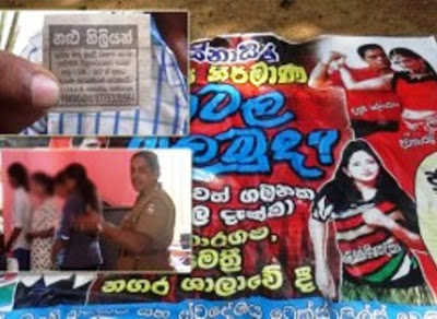 film actress trainning without dress - Gossip Lanka
