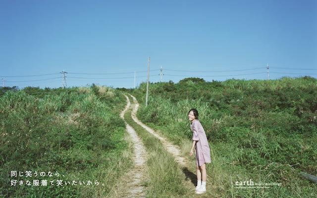 Aoi Miyazaki 宮﨑あおい earth music & ecology wallpaper HD 10