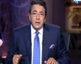 - برنامج  آخر النهار مع محمود سعد حلقة الأربعاء 29-4-2015