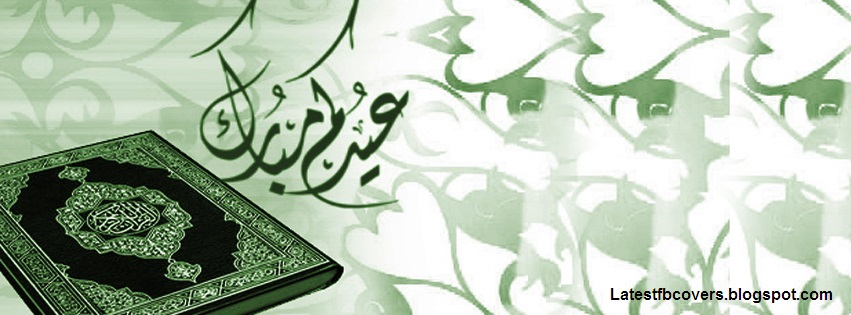 Happy-EID-Mubarak-fb-covers