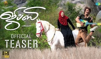 Gypsy | Official Teaser | Jiiva | Natasha Singh | Raju Murugan | Santhosh Narayanan