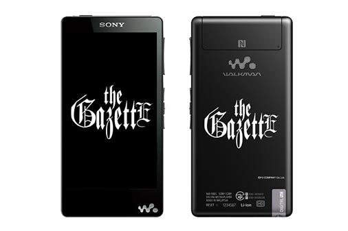 GazettE Special Edition Walkman F and S Series