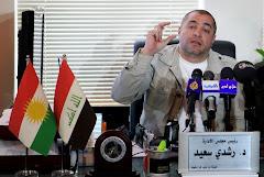 الدكتور رشدي سعيد الجاف