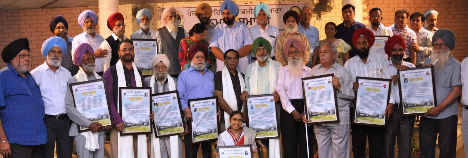 punjabi writers awarded surjit patar inderjit nandan mohanjit, trailochan lochi
