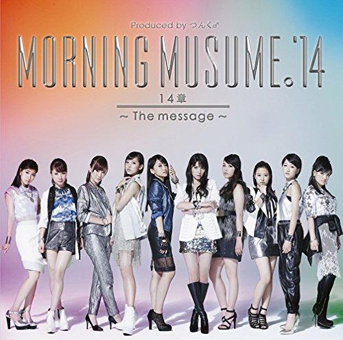 モーニング娘。'14 – 14章~The message~/Morning Musume. '14 – 14 Sho -The message- (2014.10.29/RAR)
