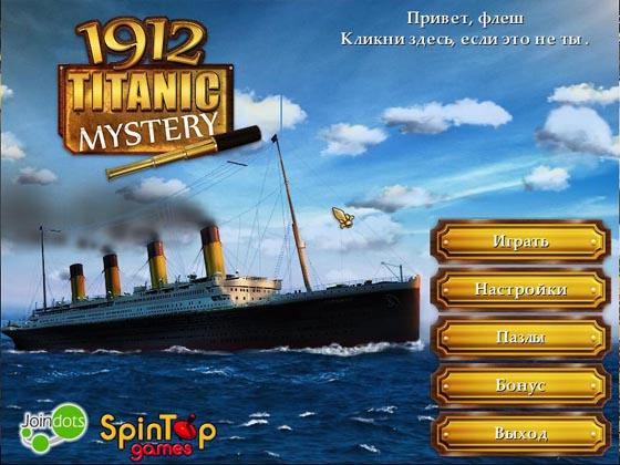 Игра Русская рыбалка скачать бесплатно онлайн и оффлайн