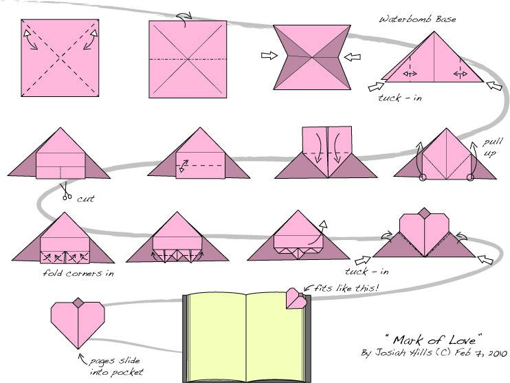 Оригами из бумаги в лд
