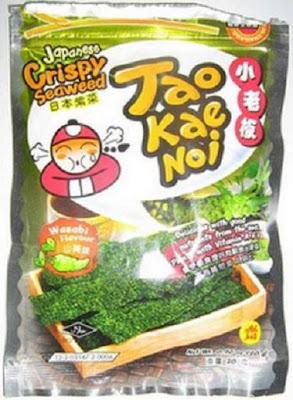 Japanese Crispy Seaweed