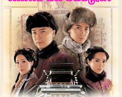 [ Movies ] Omnarch Ning Meas Prak - Chinese Drama In Khmer Dubbed - Khmer Movies, chinese movies, Series Movies