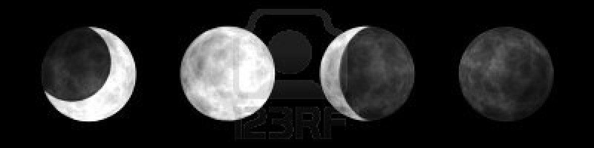 5973967 Mapa De Bits Ilustracion De Las Cuatro Fases De Luna De