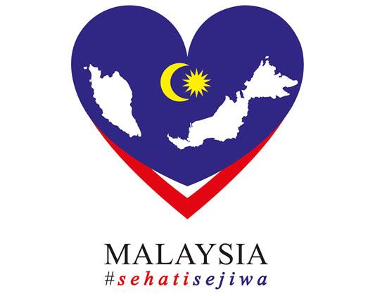 Foto Logo Hari Kebangsaan 2015 Malaysia