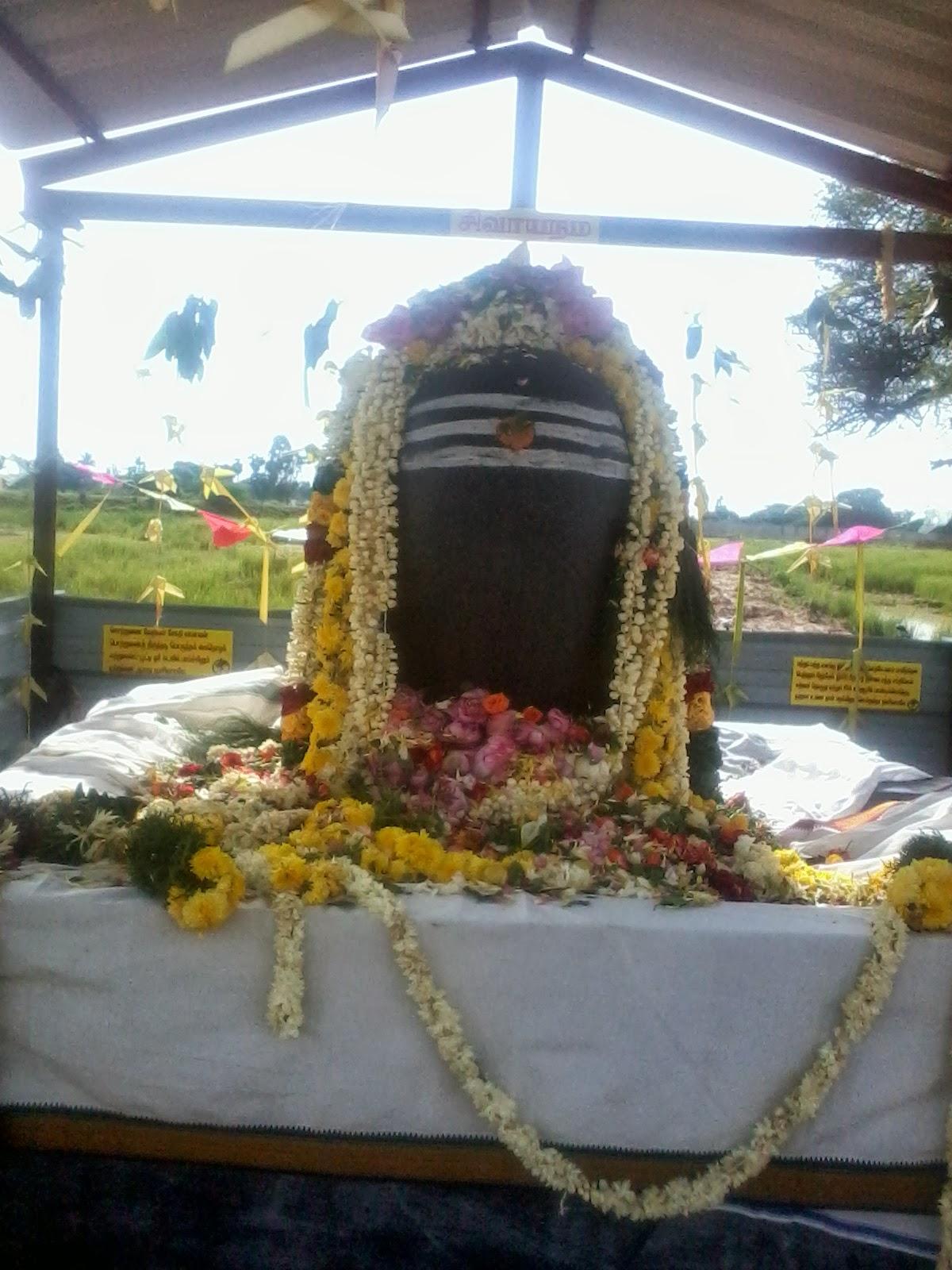 Amithanallur