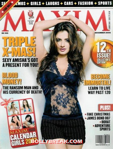 Ameesha Patel ont he cover of Maxim magazine - (6) - Ameesha Patel's Hottest Magazine Covers 