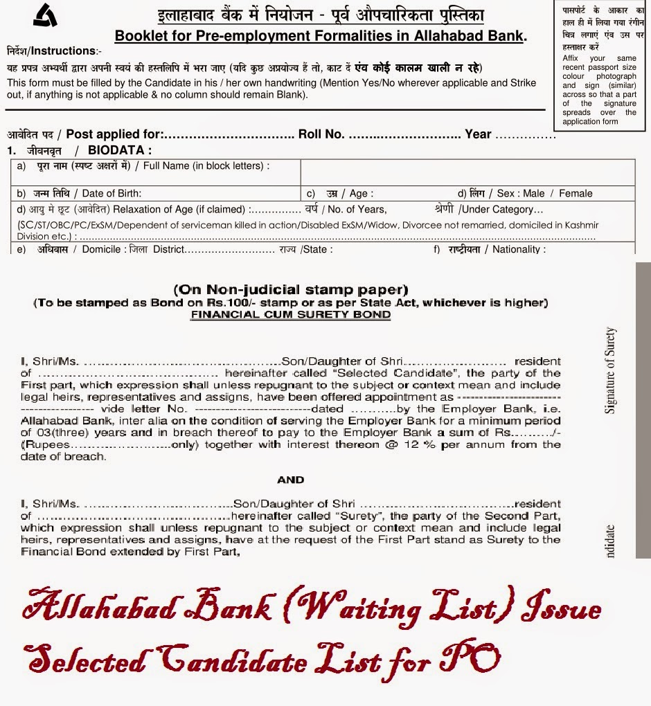 Allahabad Bank (Waiting List) Issue Selected Candidate List for PO