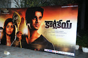 Karthikeya Audio Release function photos-thumbnail-7