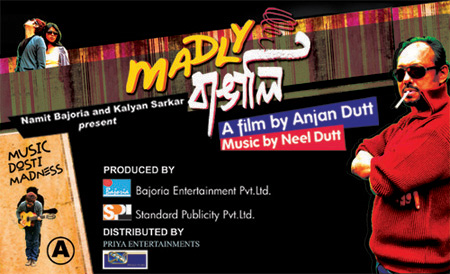 madly bangalee bengali movie watch online
